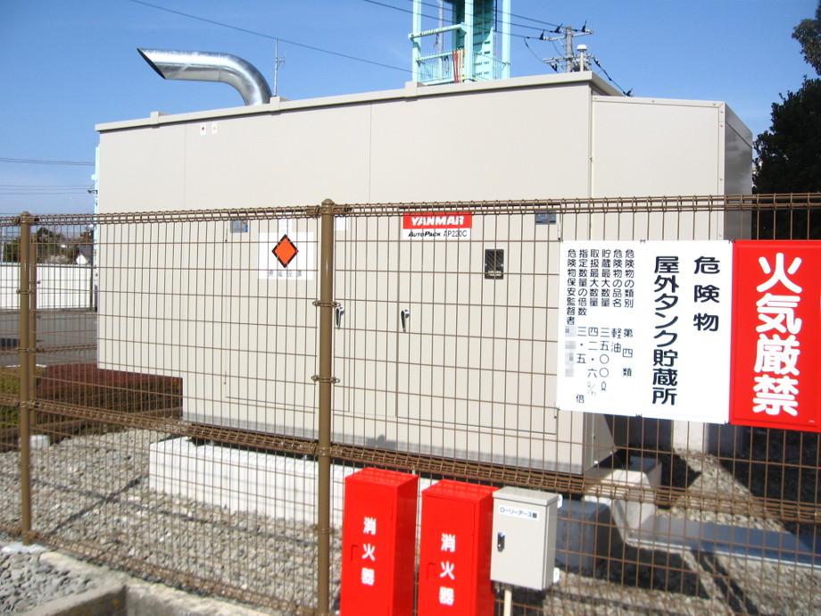 静岡県駿東郡清水町 様 庁舎非常用発電機