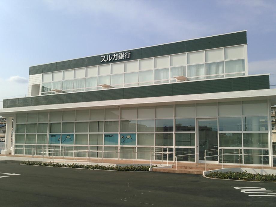 スルガ 銀行