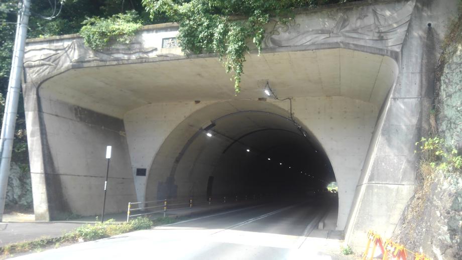 沼津土肥線 長井崎トンネル